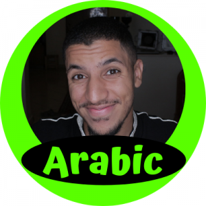 mohamed Moukasse 